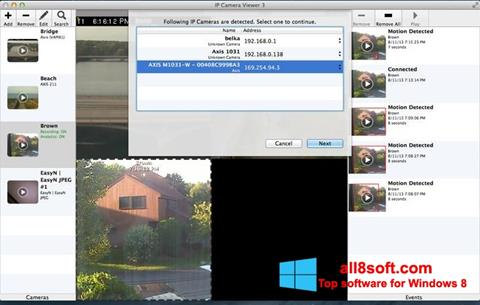 截圖 IP Camera Viewer Windows 8