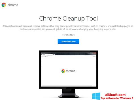 截圖 Chrome Cleanup Tool Windows 8