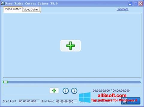 截圖 Free Video Cutter Windows 8