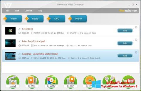 截圖 Freemake Video Converter Windows 8