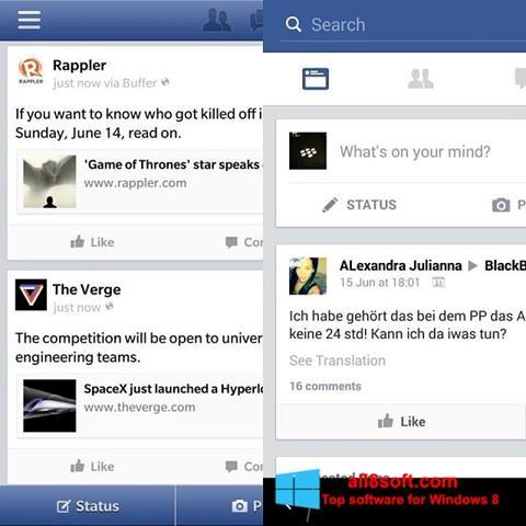 截圖 Facebook Windows 8