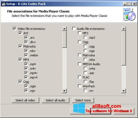 截圖 K-Lite Codec Pack Windows 8