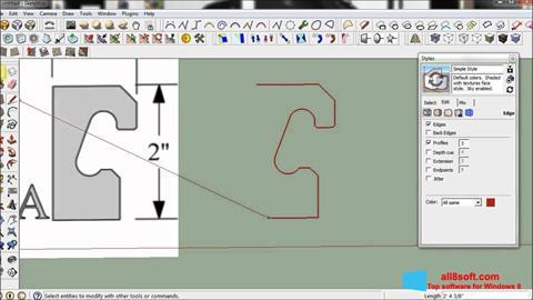 截圖 SketchUp Windows 8