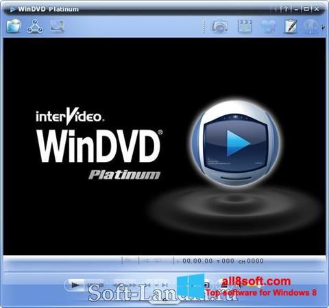 截圖 WinDVD Windows 8
