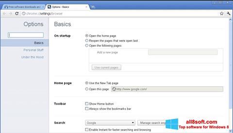 截圖 Google Chrome Canary Windows 8