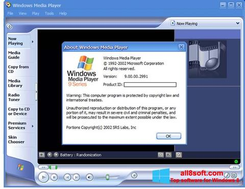 截圖 Windows Media Player Windows 8