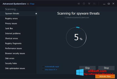截圖 Advanced SystemCare Pro Windows 8