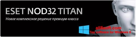 截圖 ESET NOD32 Titan Windows 8