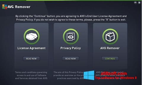 截圖 AVG Remover Windows 8