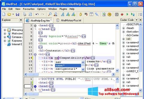 截圖 AkelPad Windows 8