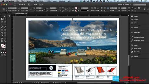 截圖 Adobe InDesign Windows 8