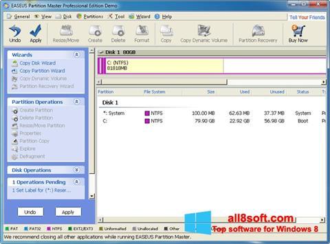 截圖 EASEUS Partition Master Windows 8