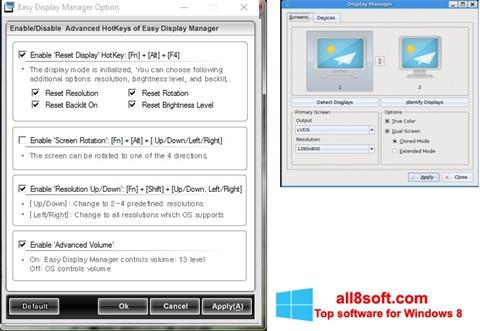 截圖 Easy Display Manager Windows 8